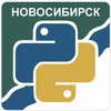 PyNSK - группа о Python