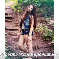 Дарья Савчук