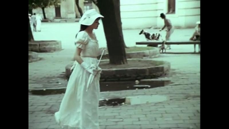 Френк Скримджер