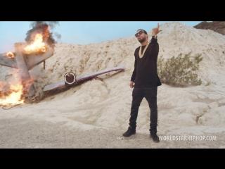 French Montana Feat. Chris Brown & Migos - Moses