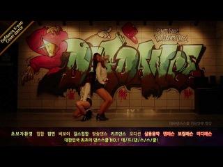 Sistar19(씨스타19)Gone not around any longer(있다없으니까)커버댄스koreaNo.1 댄스학원 k-pop dance video@defdance(HD)