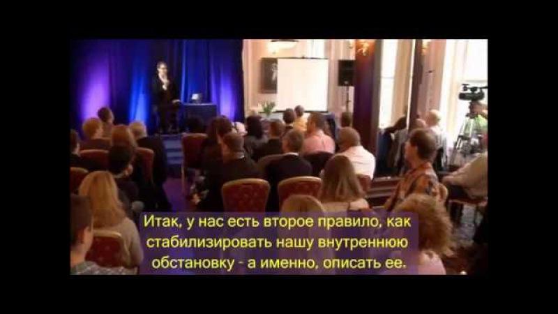 Игорь Ледоховский - Далеко за пределами самогипноза. Использование описания для стабилизации образов