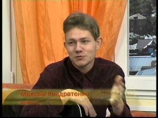 Ранкова кава Михайло Нідзєльский та Максим Кондратенко