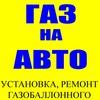 ГБО Егорьевск