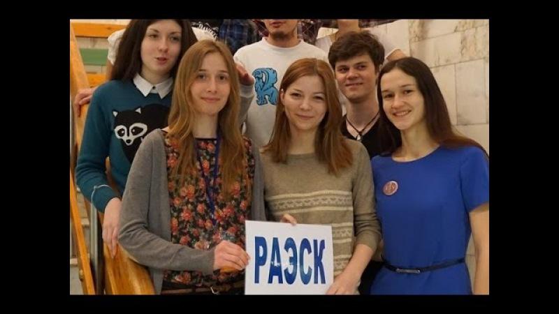 55 й РАЭСК в Иркутске