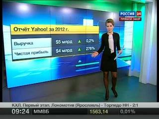 Екатерина Грачева, новости экономики 29 января 2013