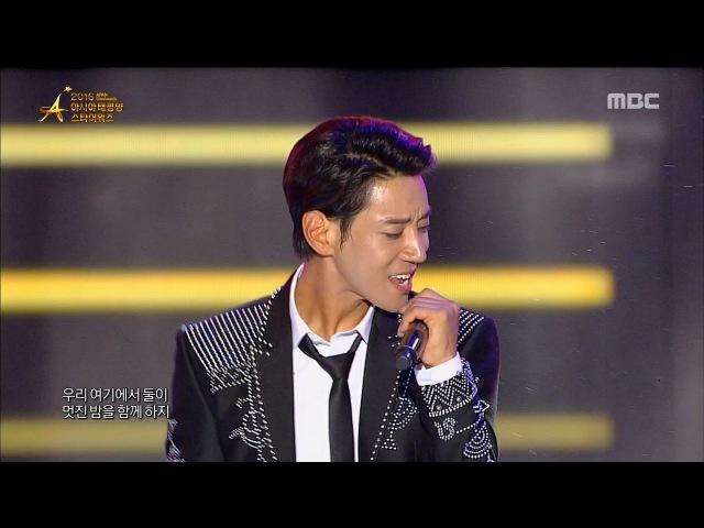 2016 아시아태평양 스타어워즈-Hwang Chiyeol의 축하무대! You Are My Everything Honey 20161002