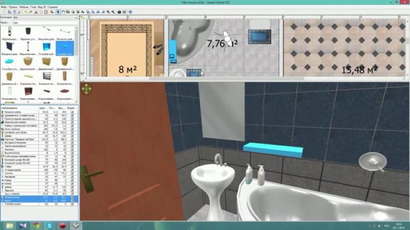 Ванная комната в доме Дизайн Дом 1 Ep 2 Интерьеры от Unfiny Уроки по Sweet Home 3d