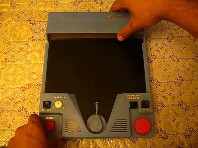 Игра электронная Береговая охрана СССР Электроника