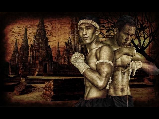 Muay Boran 2 Sweep and Takedown เถรกวาดลาน | มวยโบราณ | Fight Vision