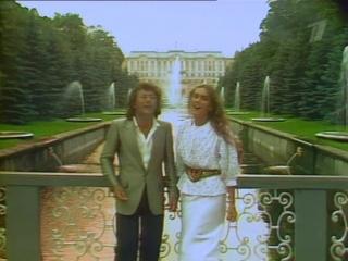 Al bano & romina power / аль бано и ромина пауэр - волшебная белая ночь (al bano & romina power) 1984