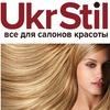 Стилист-парикмахер Украины