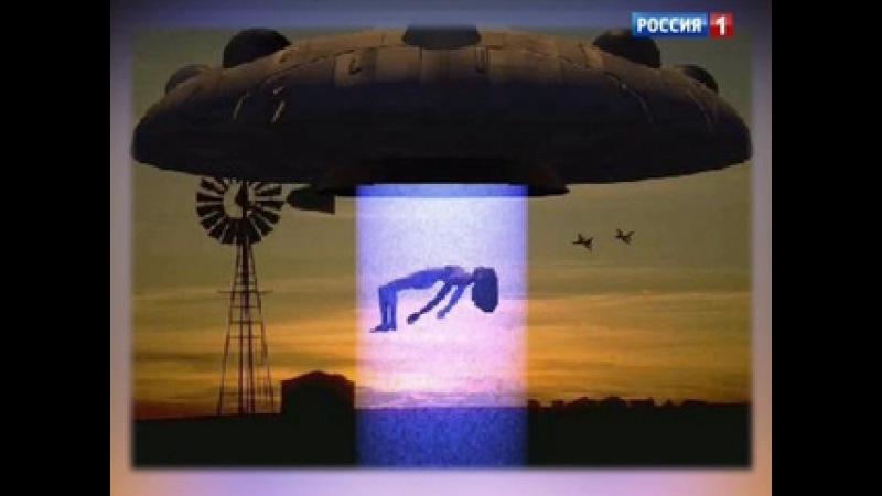 Дело Х Следствие продолжается Дело об омоложении после встреч с пришельцами