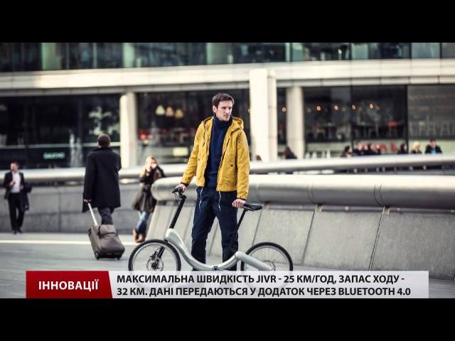 Британці показали розумний електро велосипед
