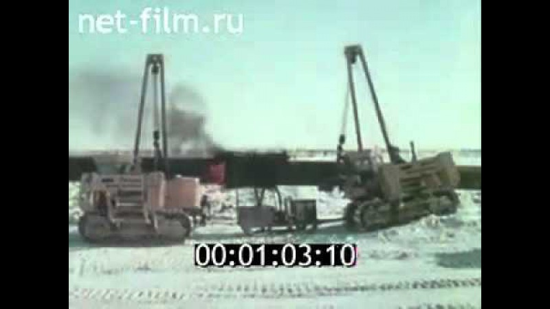 Кинохроника Уренгой Помары Ужгород 1984