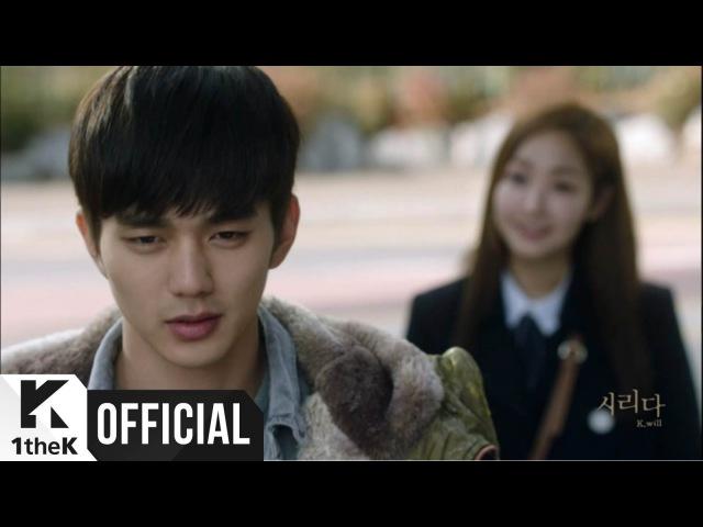 [MV] K.will(케이윌) _ Cold(시리다) (Remember(리멤버) - 아들의 전쟁 OST Part.1)