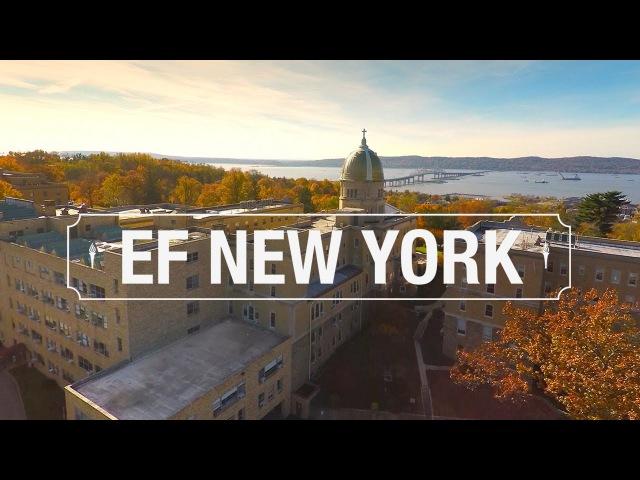 Нью Йорк школа EF New York