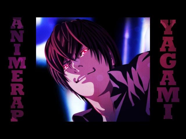 AnimeRap Видео Реп про Ягами Лайта 2014 Yagami Light Rap 2014