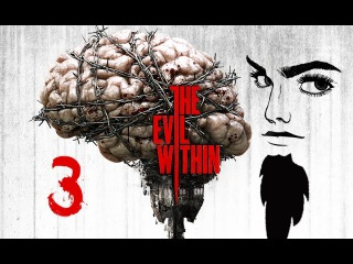 SCREAMING SPIDER WOMAN | The Evil Within - Part 3
