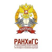 Логотип ЮРИУ РАНХиГС при Президенте РФ(официальный)