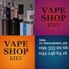 Vape Shop Kiev   Электронные сигареты