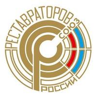Логотип СОЮЗ РЕСТАВРАТОРОВ РОССИИ
