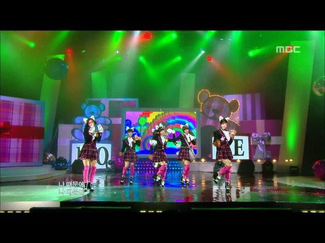 T ARA Bo Peep Bo Peep 티아라 보핍보핍 Music Core 20091219