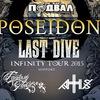 23 сентября POSEIDON + LAST DIVE