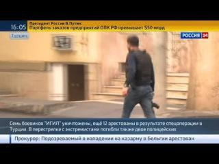 """Первый бой """"Исламского государства"""" в Турции: семеро боевиков убиты, 12 арестованы"""