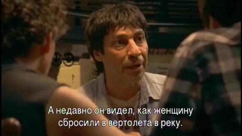 Среди каннибалов l ENTRE CANIBALES l 4 серия l Russian subtitles
