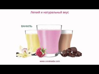 Коктейли с протеином Daily Delicious Beauty Shake