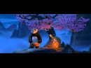 Кунг фу панда - Тебя слишком занимает что было и что будет
