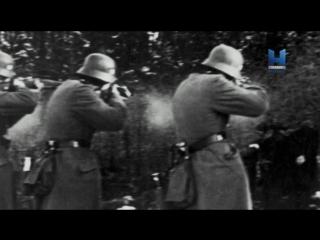 """д/ф """"Нераскрытые тайны Второй мировой войны"""" (2015) 4/5"""