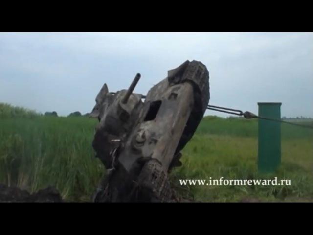 Подъем танка Т-3476 Черкасская область