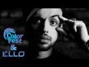 ST - Rap'n'roll (COLOR FEST ELLO)