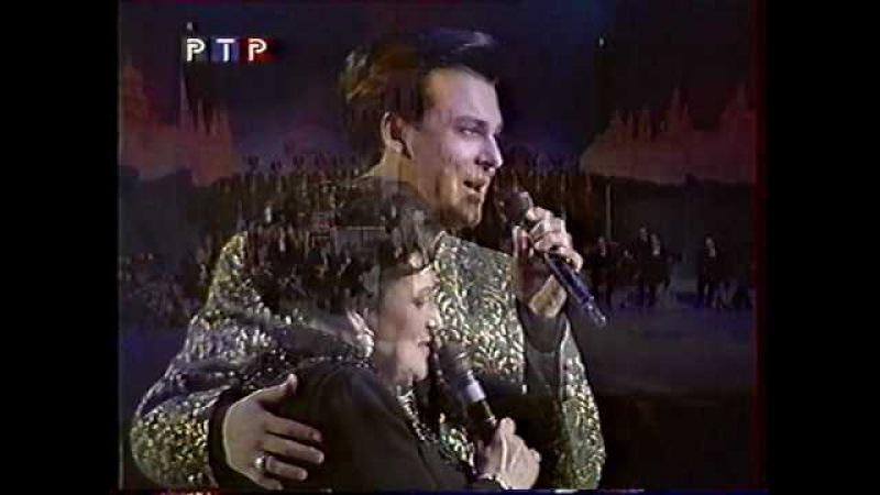 Л.Г. Зыкина 70летие дуэт с Юлианом Мать и сын