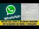 Motivo que levou o aplicativo Whatsapp ser bloqueado no Brasil é divulgado