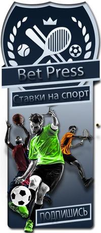 Betting expresss tournament macau betting