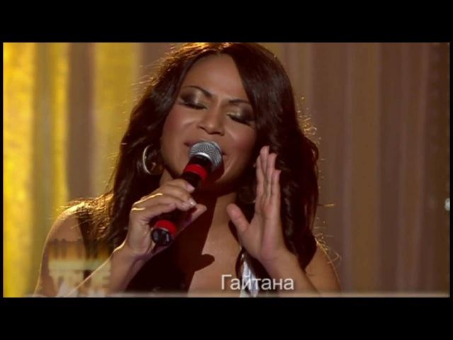 Гайтана Текіла Gaitana live True la la Show