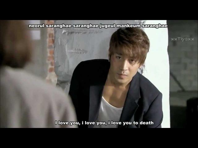 Myung Wol The Spy MV Afraid of Love