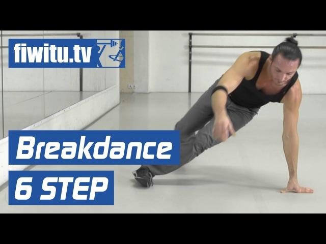 Видео уроки танцев   - Breakdance lernen: Downrocking 6 Step - fiwitu.tv