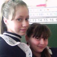 Катюша Астафьева