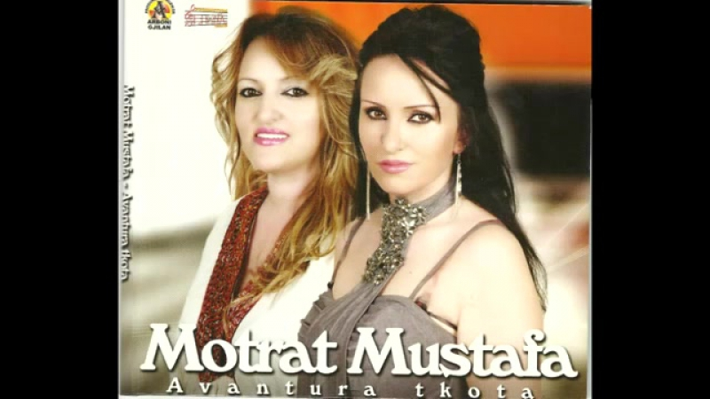 Motrat Mustafa Qaje bijo nanën