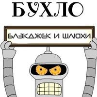 Украинские игровые автоматы