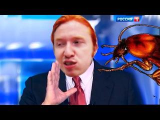 Дмитрий Киселев - Проклятие Рыжего Таракана