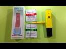 PH метр PH-009 ручка для определения и измерения PH ► Посылка из Китая / AliExpress