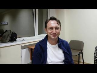 Отзыв Валерия о занятиях на Лаборатории Коммуникации (тренер Иван Удодов)