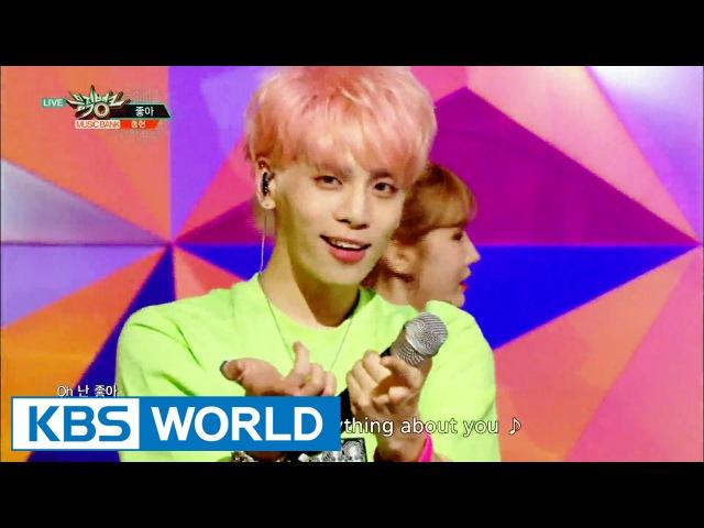 JONG HYUN (종현) - White T-Shirt / She is (좋아) [Music Bank COMEBACK / 2016.05.27]