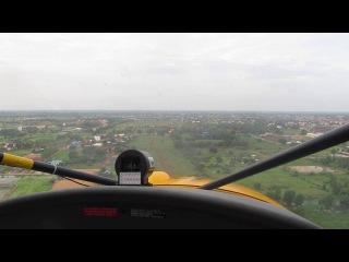 Normal approach, passenger view