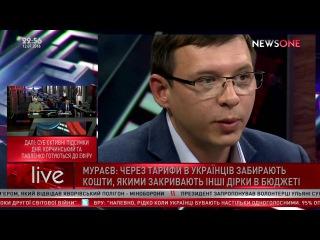 Каждый ответит и за миллиарды, за пробежки за границей, и за войну на Донбассе